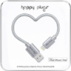 Happy Plugs Lightining to USB Charge & Sync Cable Space Gray 2m