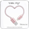 Happy Plugs Lightining to USB Charge & Sync Cable Pink Gold 2m