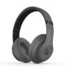 Beats Studio3 Wireless Over-Ear Headphones - Gray
